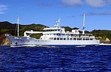 picture of Hahajima-Maru
