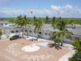 Maritime Self Defence Forces Barracks